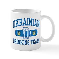 Ukrainian Drinking Team Mug