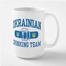 Ukrainian Drinking Team Large Mug
