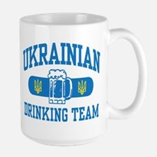 Ukrainian Drinking Team Mug