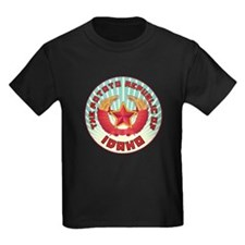 Potato Republic of Idaho T