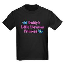 Daddy's Little Ukrainian Princess T
