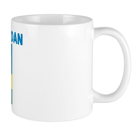 CERTIFIED RWANDAN Mug