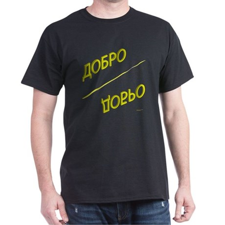 Dobro Clothing Dark T-Shirt
