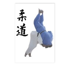 Judo Postcards (Package of 8)