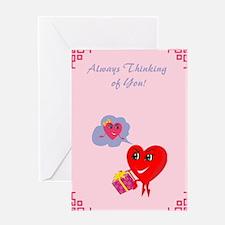 Valentines 8 Greeting Card