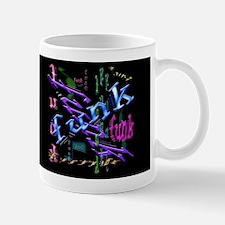 Funk Dark Mug