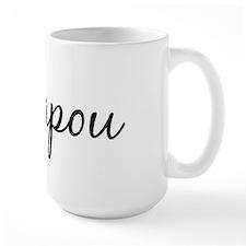 Olive Papou Ceramic Mugs