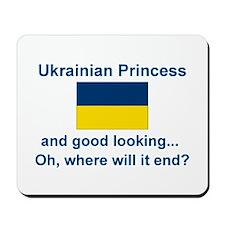 Good Lkg Ukrainian Princess Mousepad