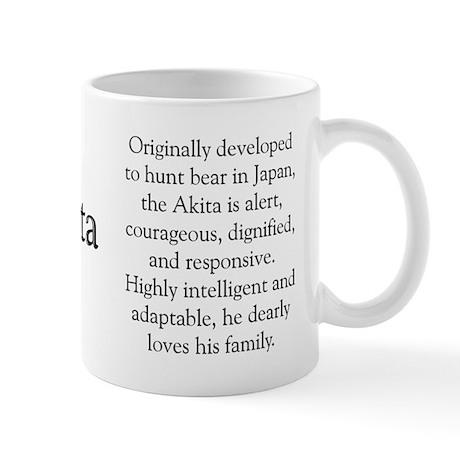Akita Profile Mug
