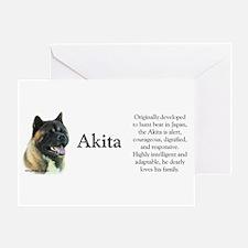 Akita Profile Greeting Card