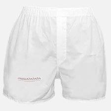 Evil Laugh Boxer Shorts