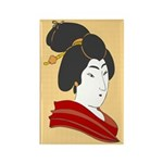 Japanese Geisha Artwork Rectangle Magnet