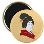 Japanese Geisha Artwork Magnet