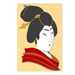 Japanese Geisha Artwork Postcards (Package of 8)