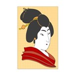 Japanese Geisha Artwork Mini Poster Print