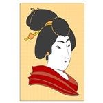 Japanese Geisha Artwork Large Poster