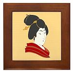 Japanese Geisha Artwork Framed Tile
