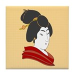 Japanese Geisha Artwork Tile Drink Coaster