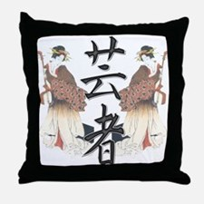 """""""Geisha"""" Kanji Throw Pillow"""