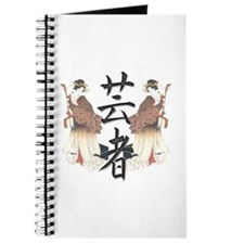 """Geisha"" Kanji Journal"