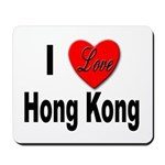 I Love Hong Kong Mousepad