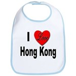 I Love Hong Kong Bib