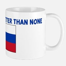 50 PERCENT SLOVAK IS BETTER T Mug