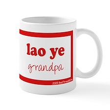 Lao Ye (Maternal Grandpa) Small Mug