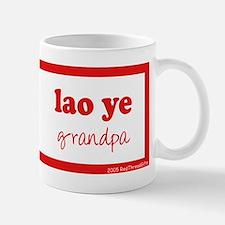 Lao Ye (Maternal Grandpa) Small Small Mug