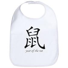 Year of the Rat Bib
