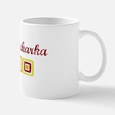 Caucasian Ovcharka (vintage c Mug