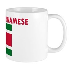 I WISH I WAS SURINAMESE Mug