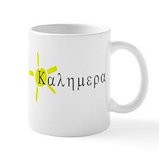 Cute Greeks Mug