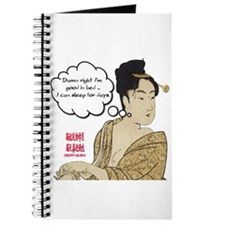 Geisha Attitude Journal