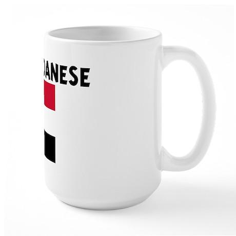 CERTIFIED SUDANESE Large Mug