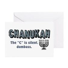 Chanukah The C Is Silent Greeting Cards (Pk of 10)