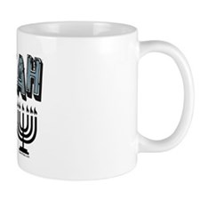 Chanukah The C Is Silent Mug
