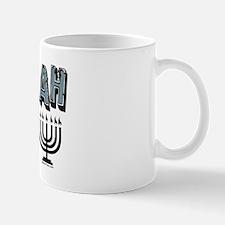 Chanukah The C Is Silent Mug