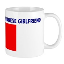 PROPERTY OF MY TAIWANESE GIRL Coffee Mug
