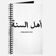 Ahlus Sunnah Arabic Calligraphy Journal