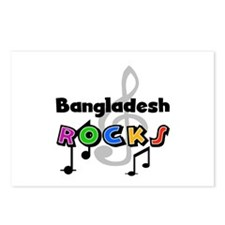Bangladesh Rocks Postcards (Package of 8)