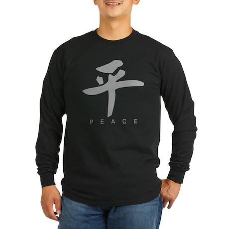 Chinese Calligraphy Peace Long Sleeve Dark T-Shirt