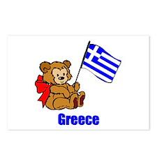 Greece Teddy Bear Postcards (Package of 8)