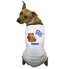 Greece Teddy Bear Dog T-Shirt