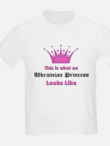 This is what an Ukrainian Princess Looks Like T-Shirt