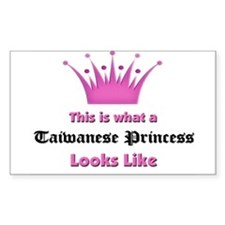 This is what an Taiwanese Princess Looks Like Stic