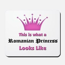 This is what an Romanian Princess Looks Like Mouse