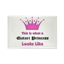 This is what an Qatari Princess Looks Like Rectang