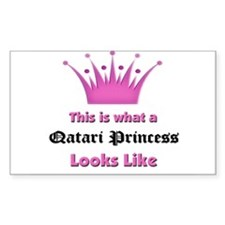 This is what an Qatari Princess Looks Like Decal