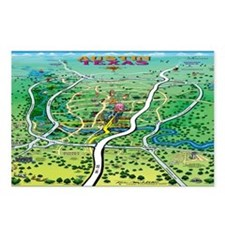 Cute Austin texas cartoon map Postcards (Package of 8)
